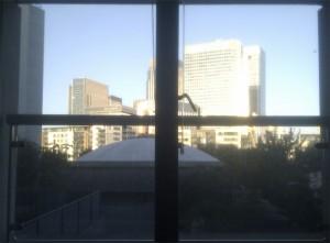 Blick aus dem Wohnzimmer meines Apartments